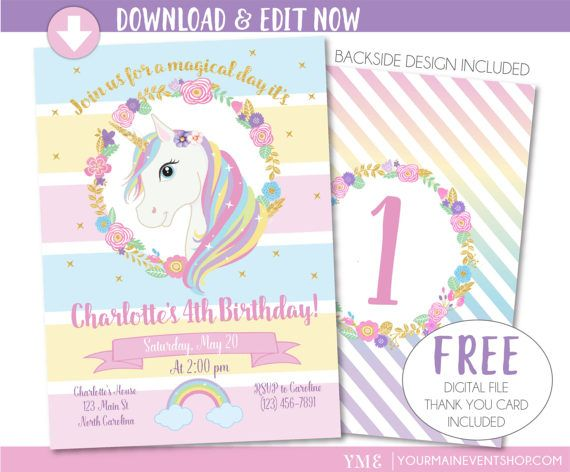 Unicorn invitation unicorn party invite magical rainbow unicorn unicorn invitation unicorn party invite magical rainbow unicorn birthday invitation printable editable instant download stopboris Choice Image