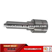 Nozzle Injector Dlla142P For Marine Parts Injector Nozzle