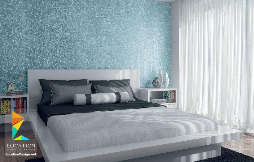 بالصور أحدث الوان دهانات غرف نوم للعرسان 2018 2019 لوكشين ديزين نت Furniture Home Home Decor