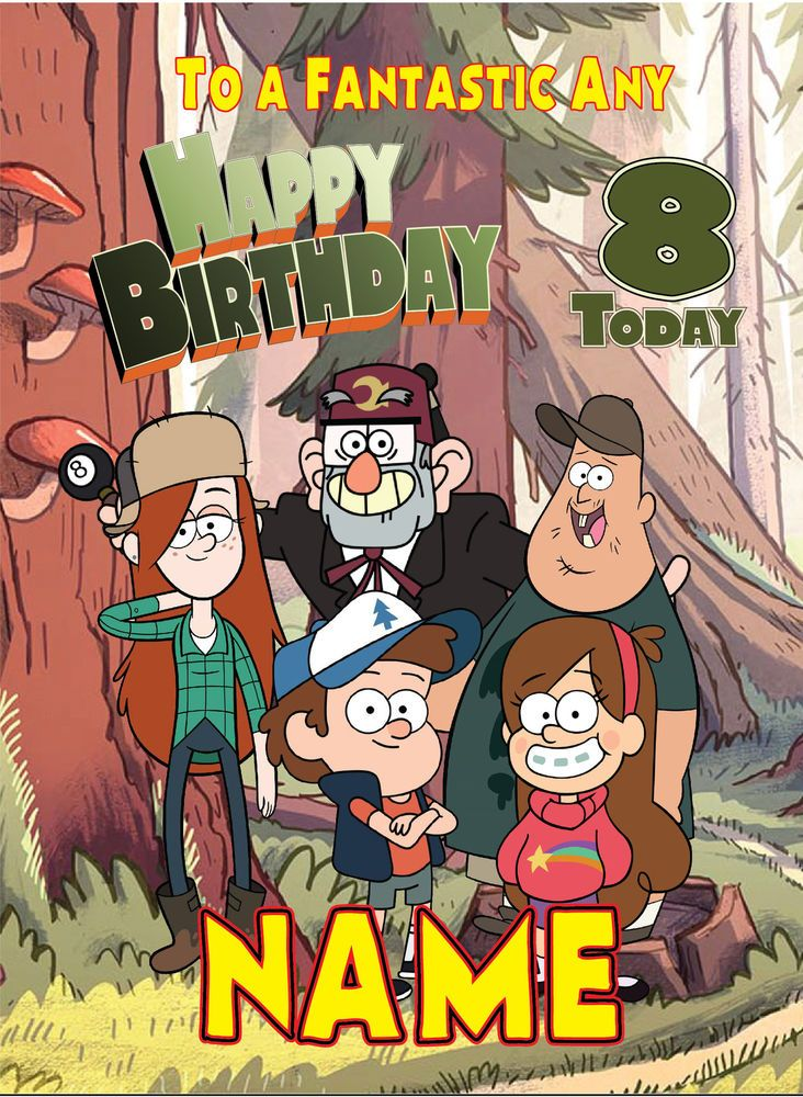 Gravity Falls Personalised Birthday Card Free 1st Class Delivery