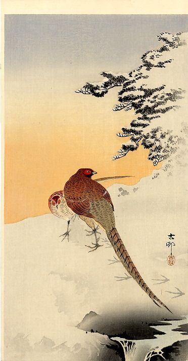 Swallows Cherry Blossom Asian Japanese Ohara Shoson Counted Cross Stitch Pattern