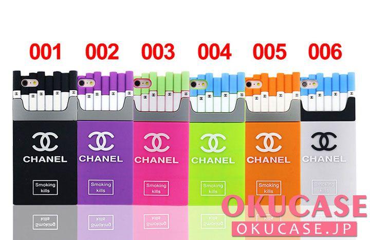68230fe29130 CHANEL シャネル iphone7ケース タバコ型 個性的 アイフォン7 PLUS シリコン製カバー パロディ風