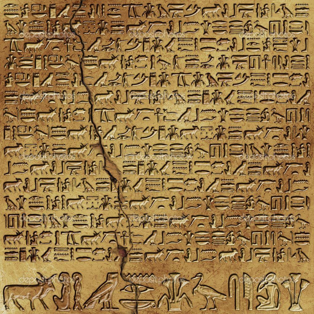 Hieroglyphics — Stock Photo #2812916