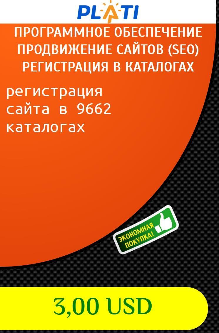 Раскрутка сайтов регистрация в каталогах размещение статей в Нижнеудинск