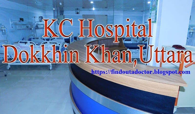 KC Hospital Doctor List Location Phone Hospital doctor