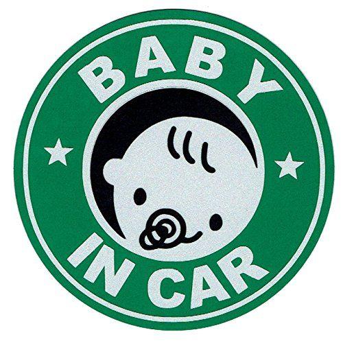 赤ちゃん乗ってます 12cm マグネットステッカー デザインステッカー Baby In Car カー ステッカー ステッカー ステッカー デザイン