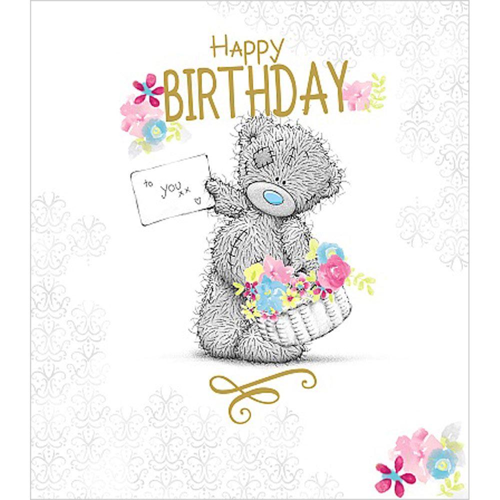 Me to You Happy Birthday Cupcake Tatty Teddy