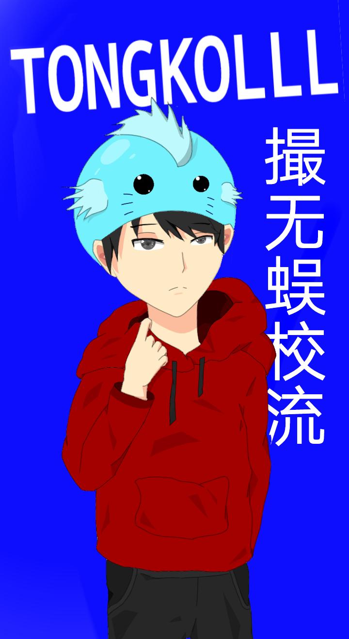 Anime TongkollL Anime TongkollL AnimeVersion di 2020