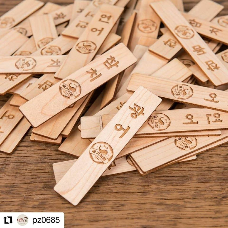 The Food Name Tag Of Laser Engraving On Solid Wood In 2020 Laser Engraving Vinyl Cutter Laser