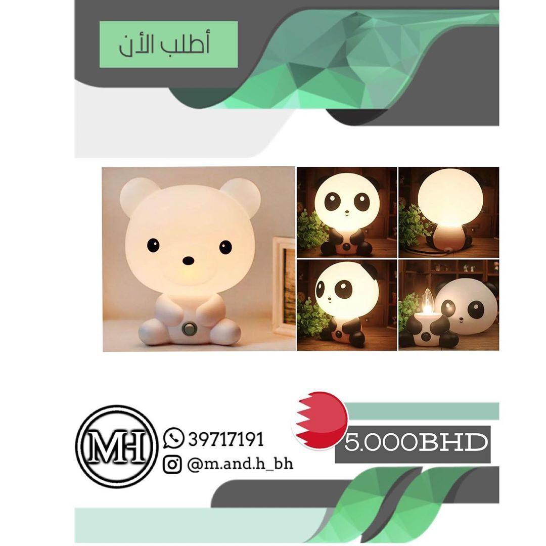 Mini Cartoon Table Lamp  الالوان المتوفرة: الازرق، الاصفر، الوردي  Price: BD5 Whatsapp: 39717191  @m.and.h_bh @m.and.h_bh @m.and.h_bh @m.and.h_bh  #bahrain #kuwait #qatar #ksa #photos #sunglasses #summer #accessories #electronics #toys #gifts #ramadhan #USB #Radio #pillow