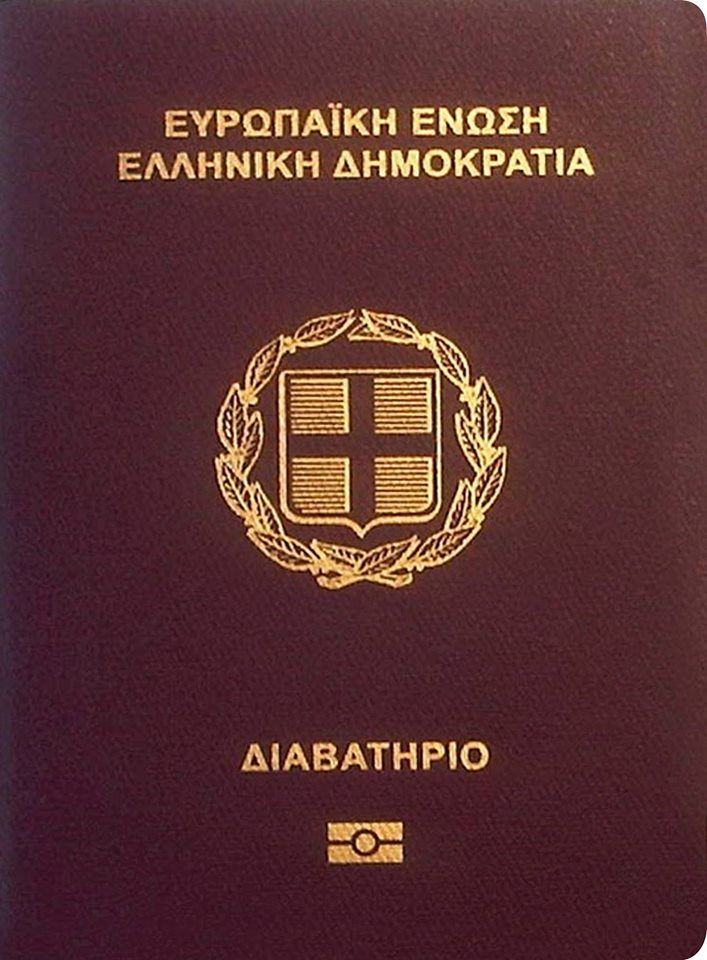 Greece magical passports covers 17 us httpsdepinterest greece magical passports covers 17 us httpsde ccuart Choice Image