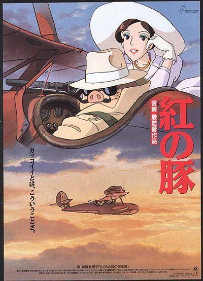 言葉は少なくても心を動かす 企業の秀逸なキャッチコピー16選 ジブリ ポスター アニメーションスタジオ 日本のポスター