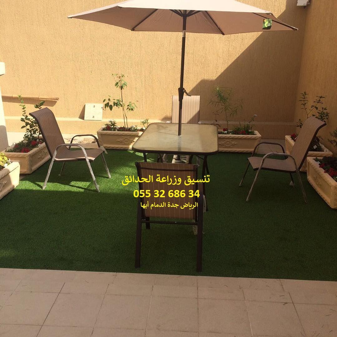 Riyadh Ksa Saudi Saudiarabia Garden Kingdom Waterfall Design Design Gardens Homedecor Landscape Outdoor Furniture Sets Patio Umbrella Outdoor Decor