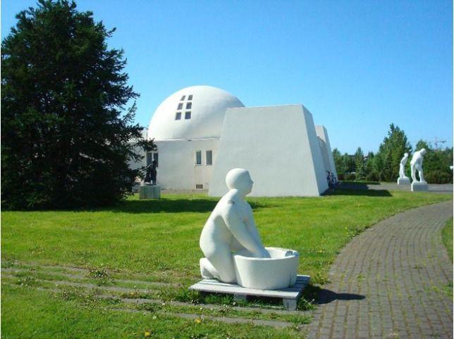 Museo de #Islandia #Iceland