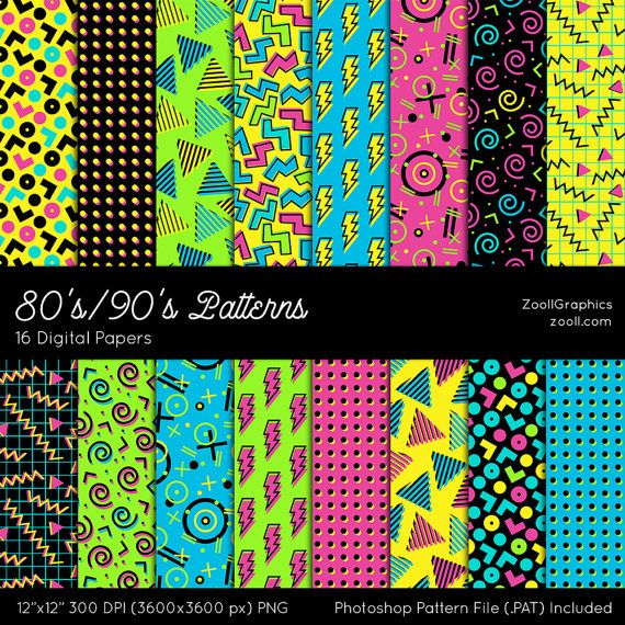 """80's/90's Patterns, 16 Digital Papers (12""""x12""""), Photoshop Pattern"""