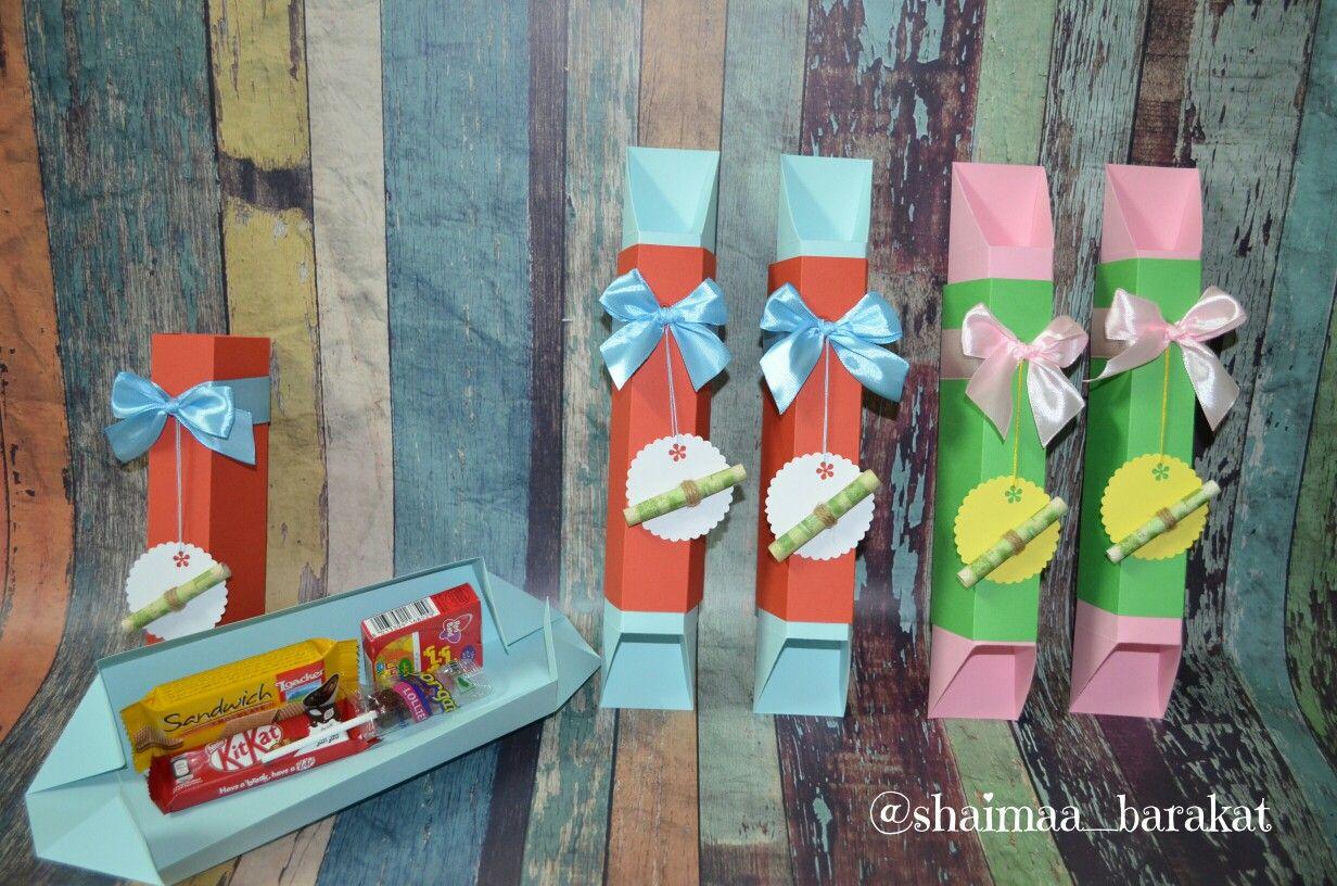 الألماس لا يلمع دون الاحتكاك وكذلك الإنسان لا يتعلم دون خوض التجارب عيدية ماكدونالدز توزيعاتي توزيعات توزيعاتي هد Happy Eid Gifts Gift Wrapping