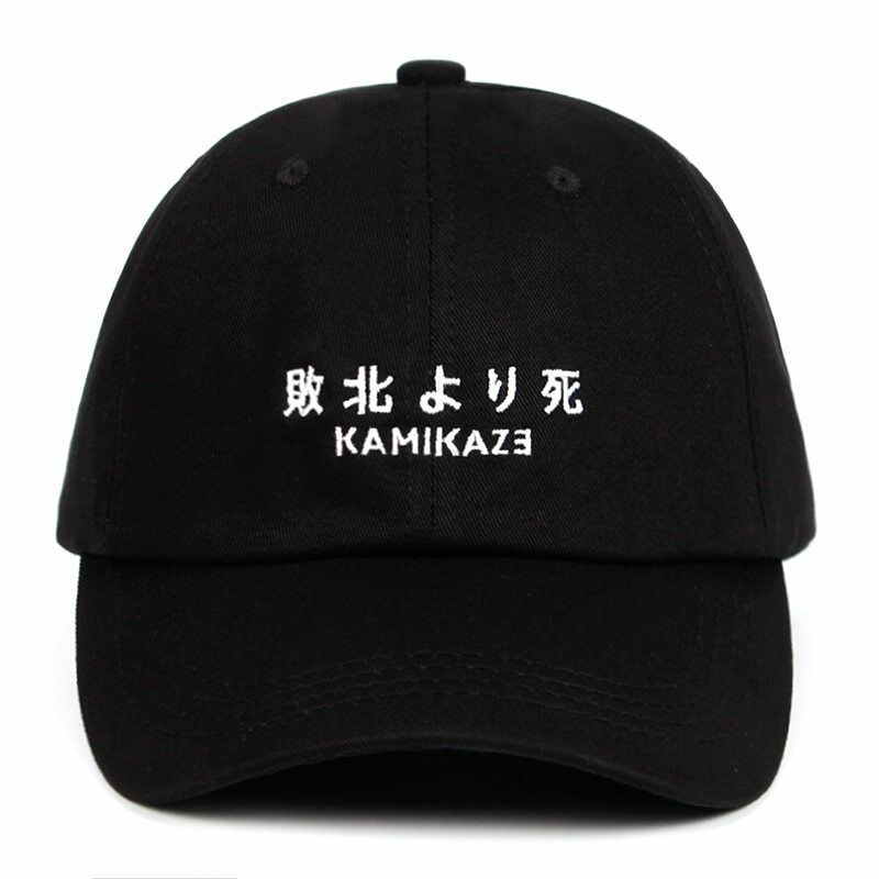 da39e0f9a12 Eminem Latest Album Kamikaze Knitted Hat Snapback Cap Elastic Baseball Cap   fashion  clothing
