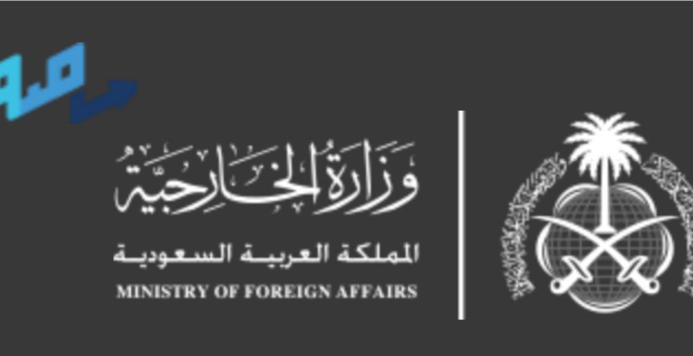 الاستعلام عن تأشيرة السعودية برقم الجواز Calm Artwork Calm Artwork