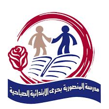 مفرغ شعارات وزارة التعليم