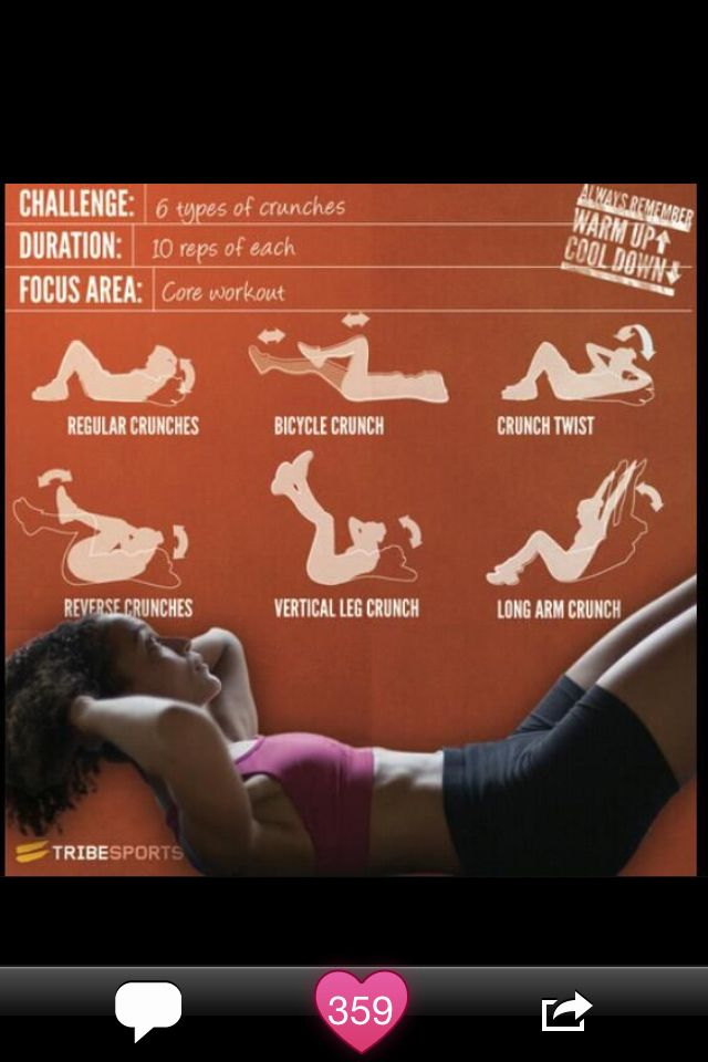 אימון בטן