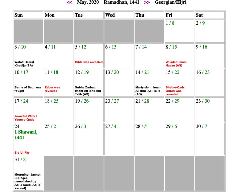 Shia Islamic Calendar 2020 Shia Urdu Calendar 1441 Calendar 2020 Islamic Calendar Diy Calendar