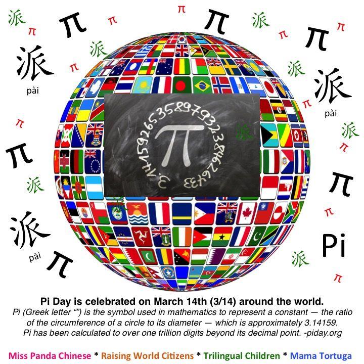 Erfreut Panda Mathe Arbeitsblatt Bilder - Mathematik & Geometrie ...