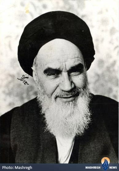 Emam Khomeini Karbala Photography Islamic Artwork Islamic Pictures