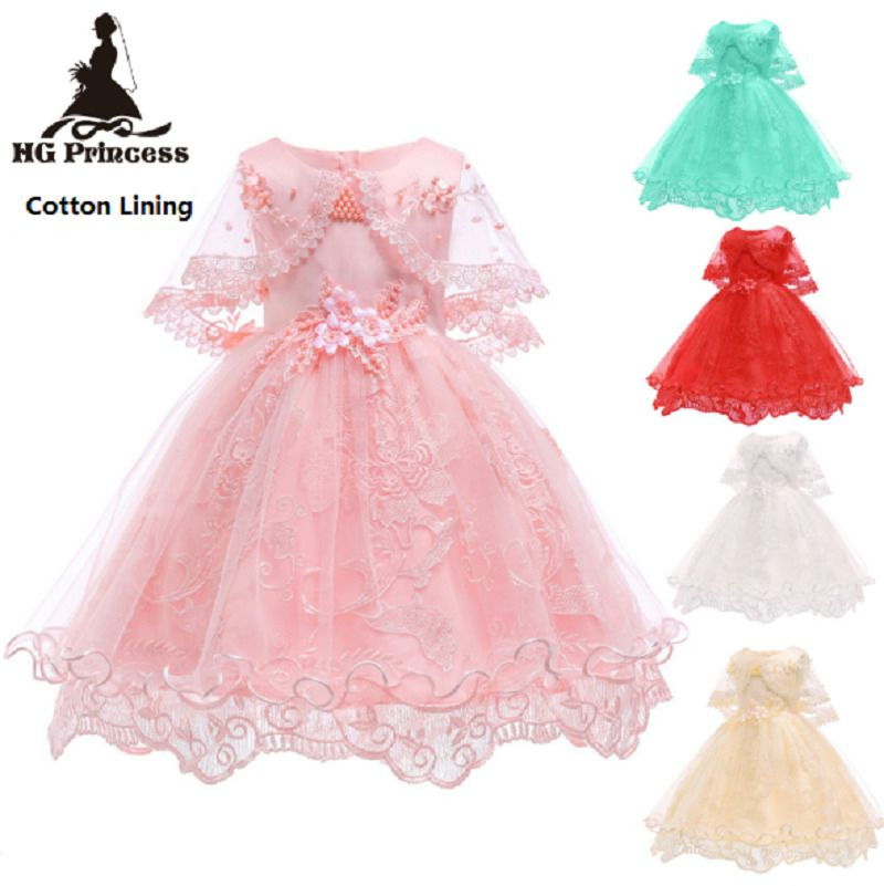 Girls Kid Princess Dresses Party Wedding Bridesmaid Flower Girl Dress Graduation