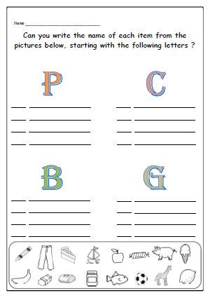 french worksheet kids learning sheet write by yippeelearning french worksheets children. Black Bedroom Furniture Sets. Home Design Ideas