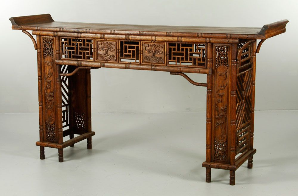 CHINESE HUANGHUALI WOOD OFFICE TABLE Asian Antiques And Estate Auction |  Kaminski Auctions