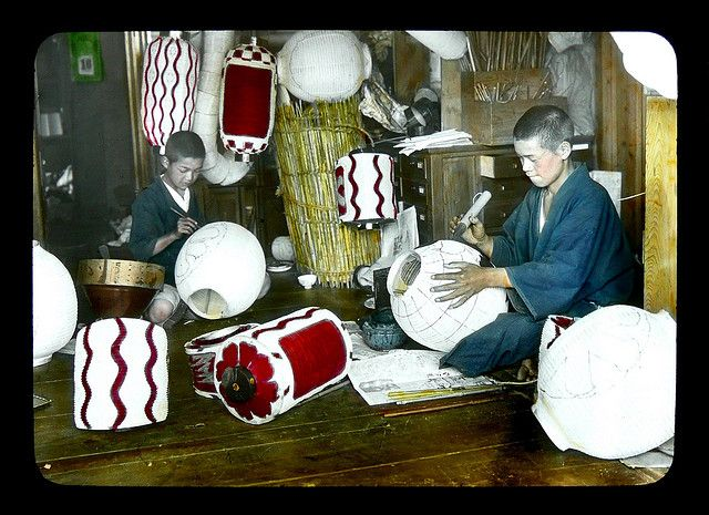 THE LANTERN BOYS OF OLD JAPAN, via Flickr.