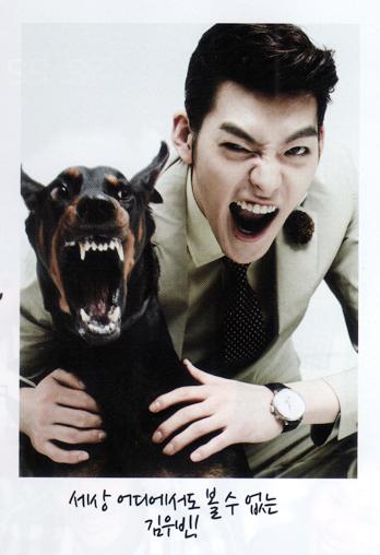 Le' Binnie with le' doggie ♥♥