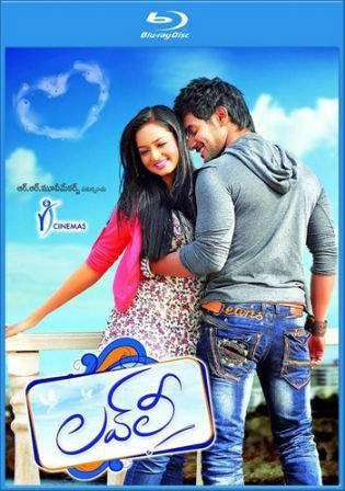 Telugu Hd Movies Full Length 1080p Blu Ray 2012 Movies