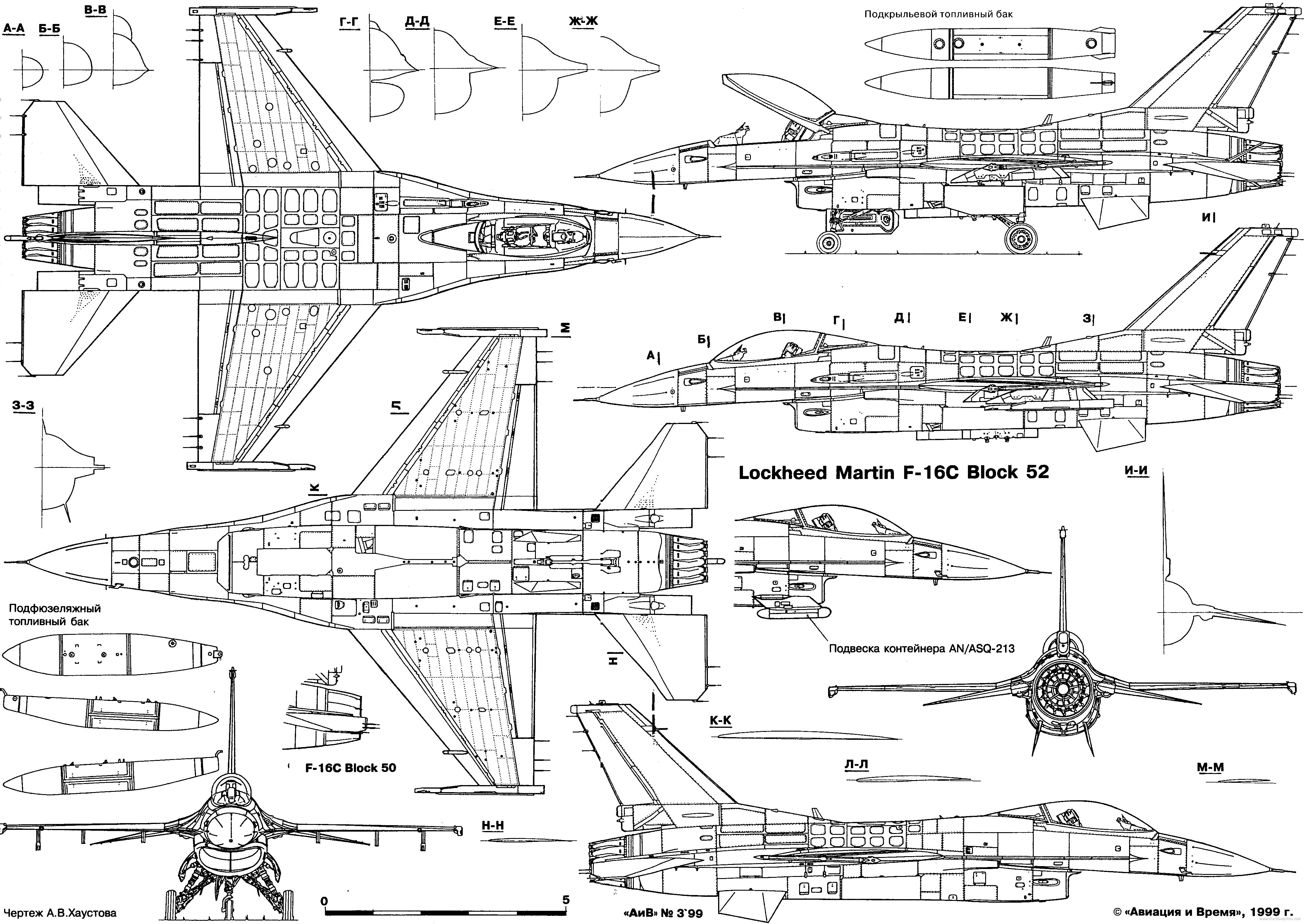 Lockheed Martin F 16c Block 50 Blueprint