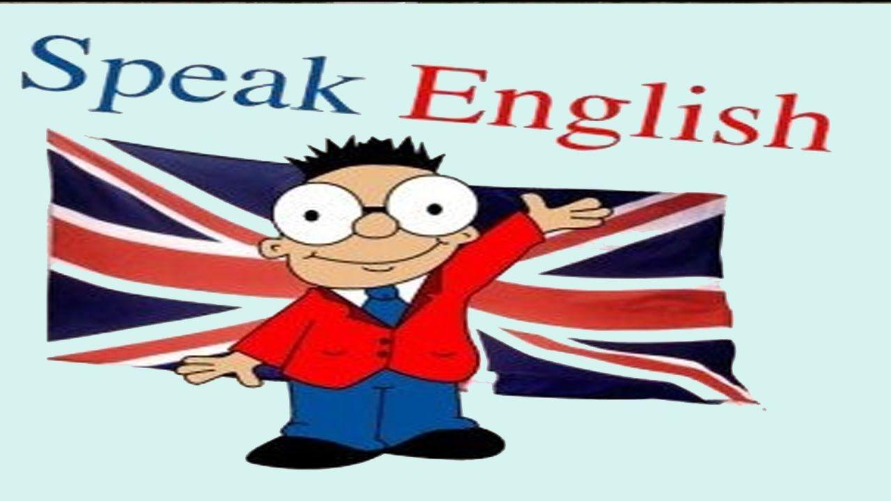 Уровень Английского языка для работы моделью в США