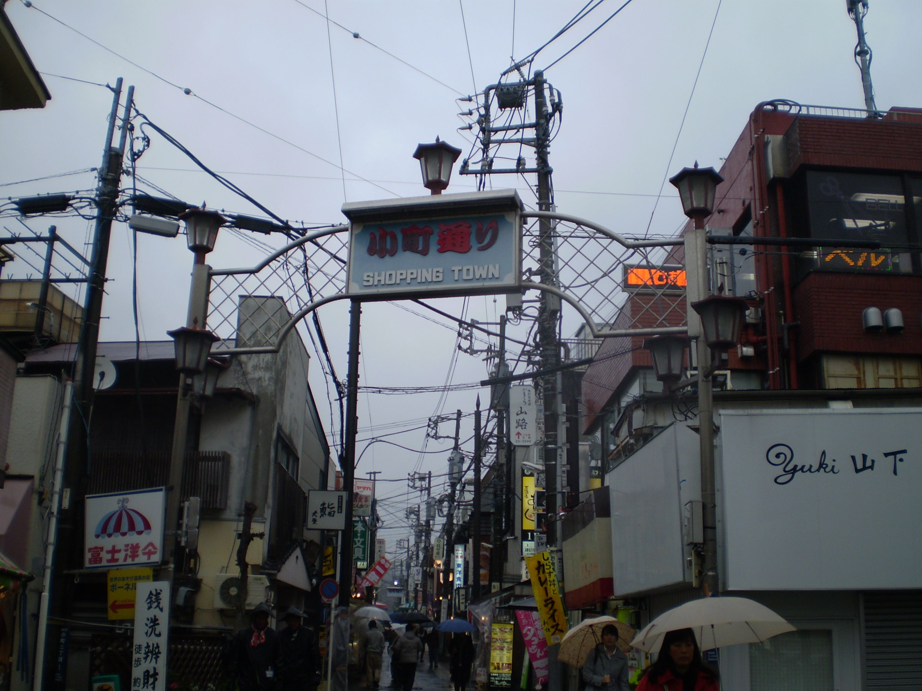 Komachi-dori@Kamakura