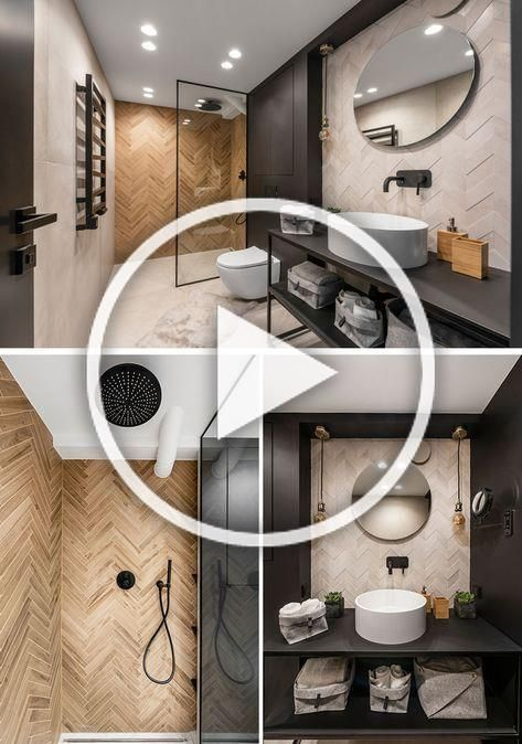 This modern bathroom features tiles installed in both herringbone and chevron patterns. #ModernBathroom #BlackBathroom #InteriorDesign