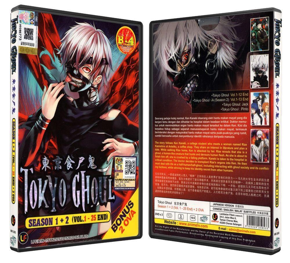 Tokyo Ghoul Sea. 1 + 2 and 2 OVA Movie Anime DVD Anime