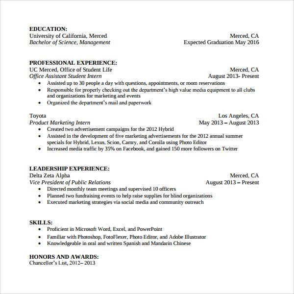 fundraising assistant cover letter sle docoments ojazlink | News to ...