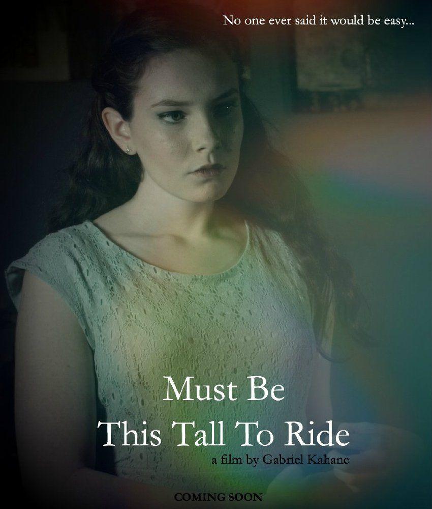 Must Be This Tall To Ride 2016 Imdb Award Winning Short Films Film Movies