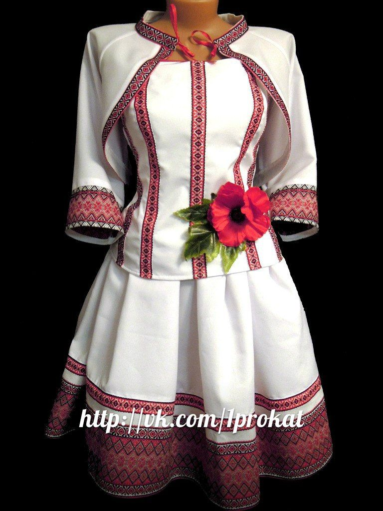 ukrainian national dress ukrainian national clothes  ukrainian national dress