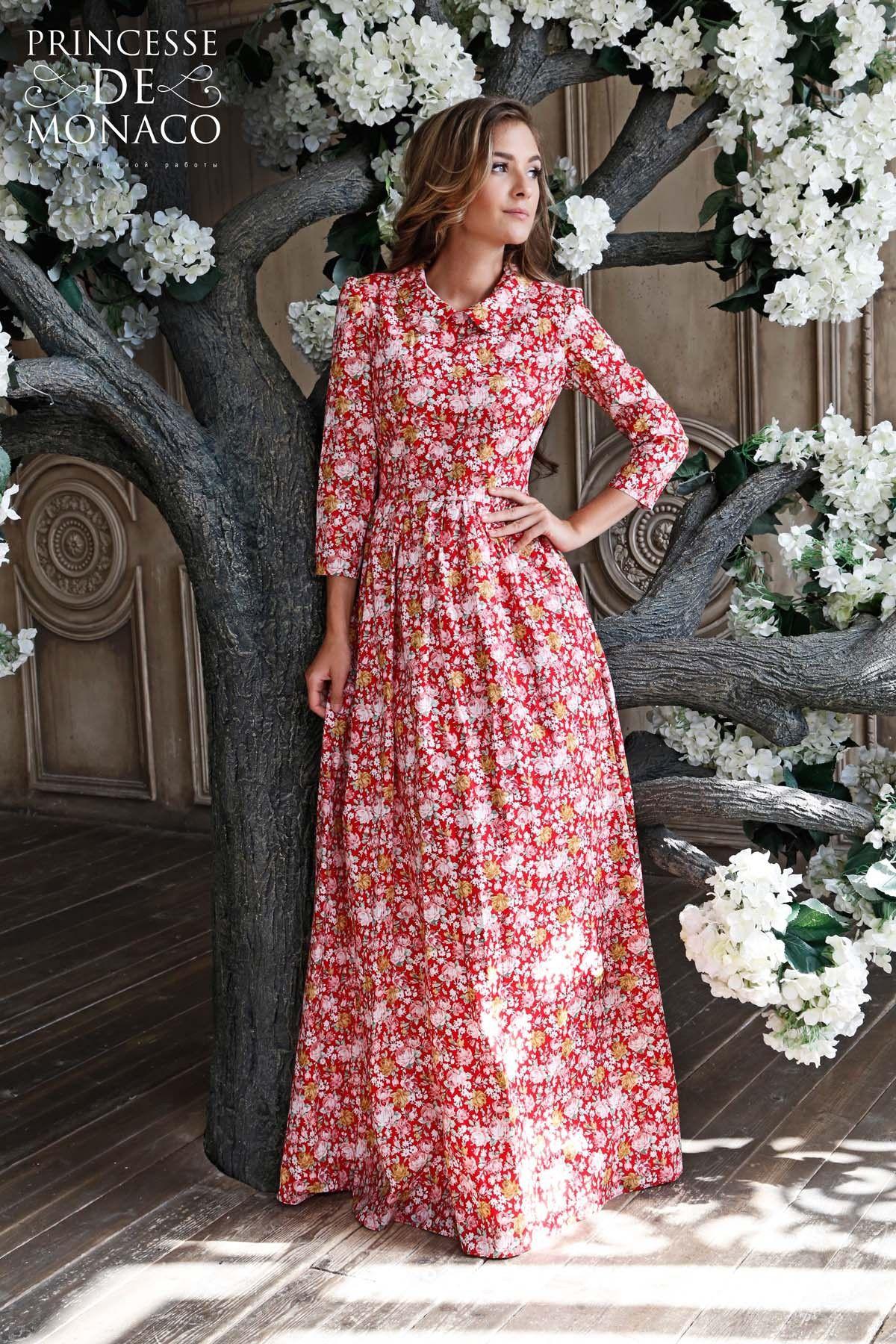 Купить красивую ткань на платье в интернет магазине