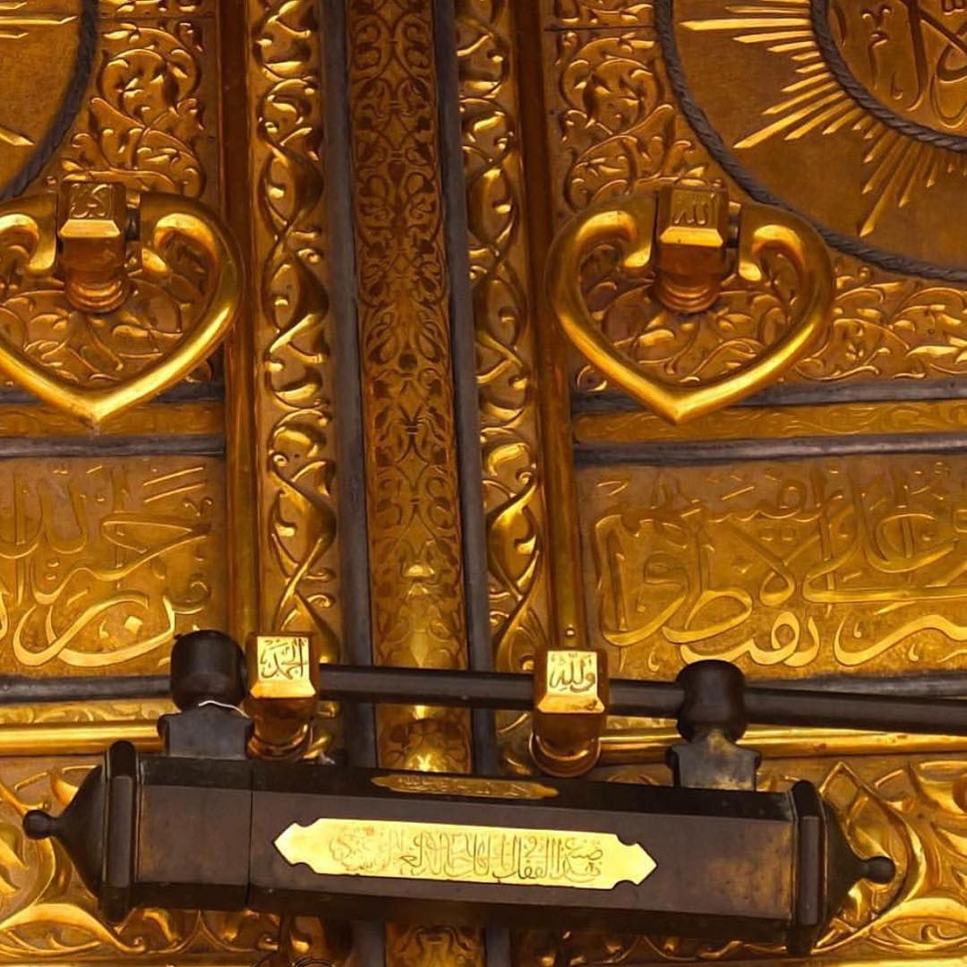 The beautiful detail of the door of the Kau0027aba Masjid-Al- : masjid haram doors - pezcame.com