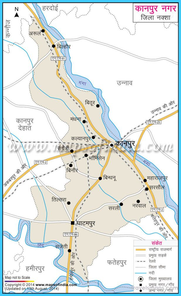 cool Map of Kanpur Travelsmaps Pinterest Road trips Renting
