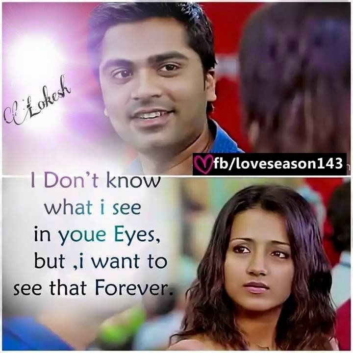 Love Eyes Quotes In Tamil in 2020 | Quotes about love and ...