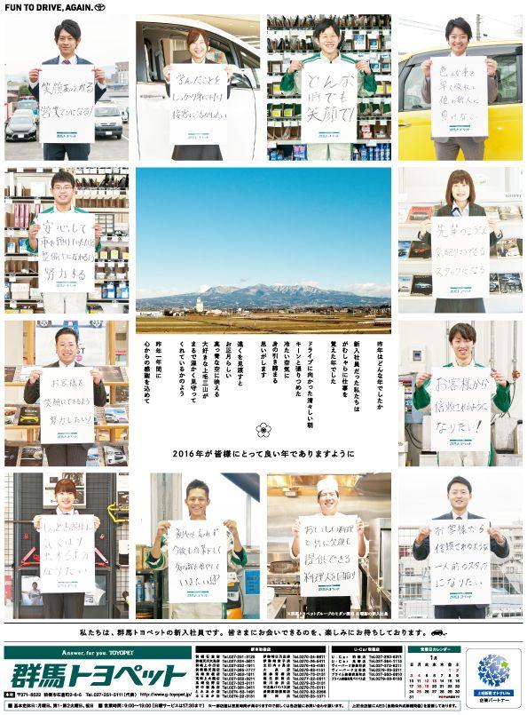 quip Design /// Works /// 群馬...
