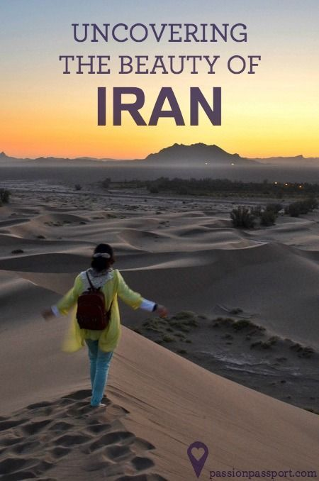 Uncovering the Beauty of Iran - #beauty #uncovering - #Iran