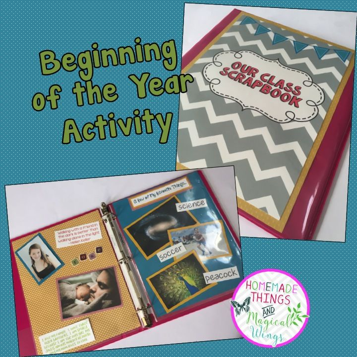 Beginning of the year activity class scrapbook 2nd 8th