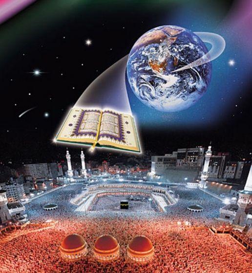 22 лучших изображений доски «СВЯЩЕННЫЙ КОРАН» | Священный коран, Коран,  Ислам | 558x516