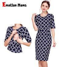 bf63c0a4d Emoción mamás nuevo algodón ropa de maternidad fiesta vestidos de  maternidad ropa para mujeres embarazadas lactancia enfermería verano  dress(Hong Kong)